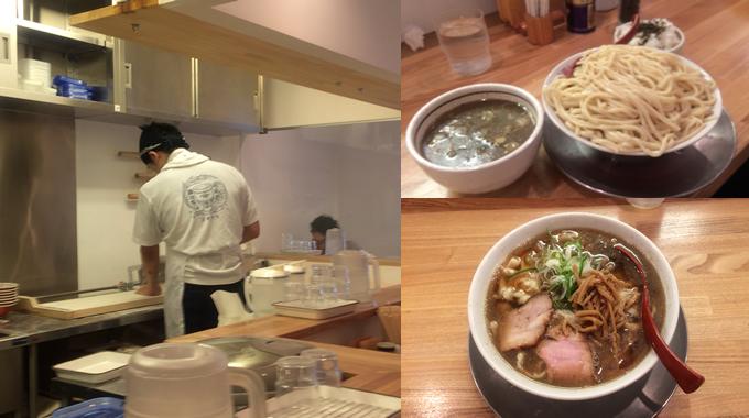 その場で麺うちする珍しいらーめん屋の麺や七彩
