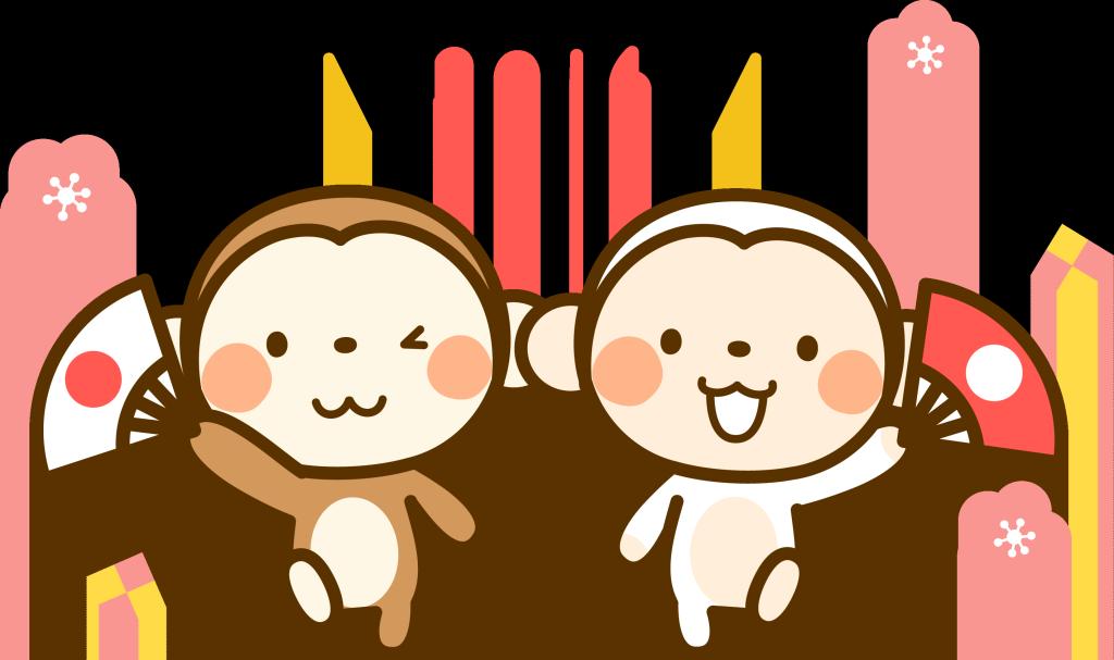 2016年の干支はサル