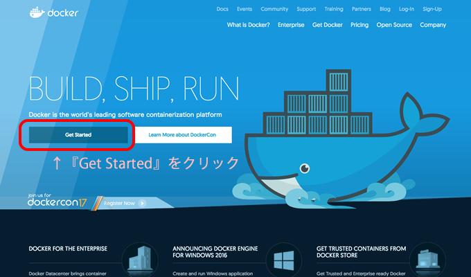 Dockerを検索してソフトウェアをダウンロード