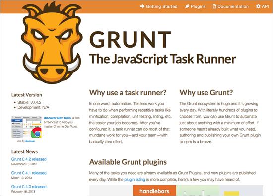 gruntのwebサイト