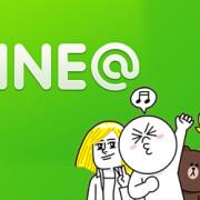 【LINE@】お店運営には必須のポイントカード『ショップカード』の作り方