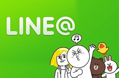 LINE@でショップカード(ポイントカード)の作り方