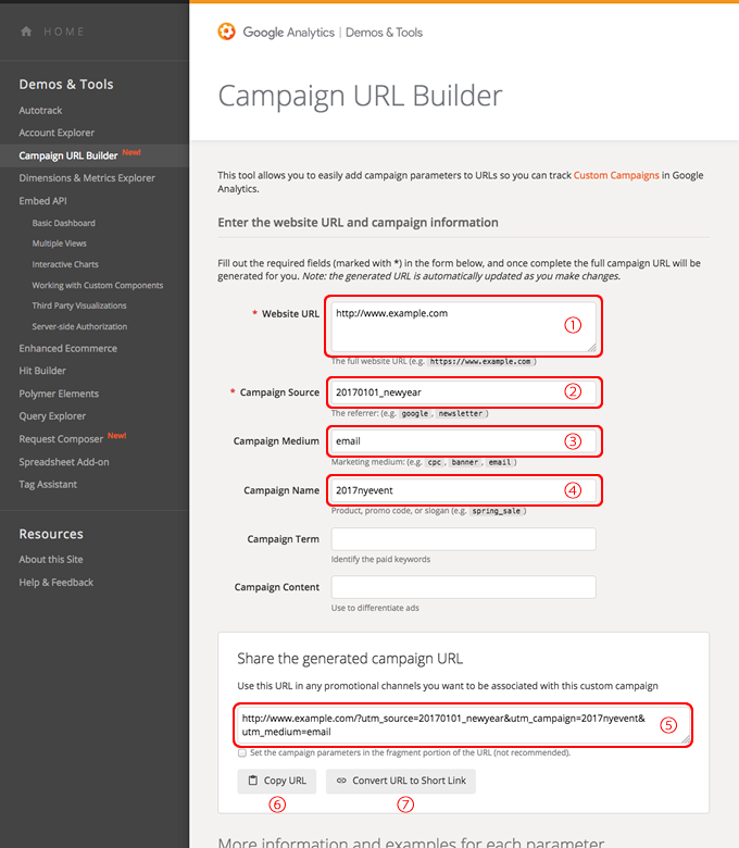 Googleのcampaign url builderの入力方法