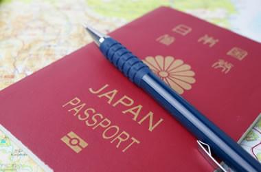 オーストラリア渡航ビザETAの申請おすすめの方法